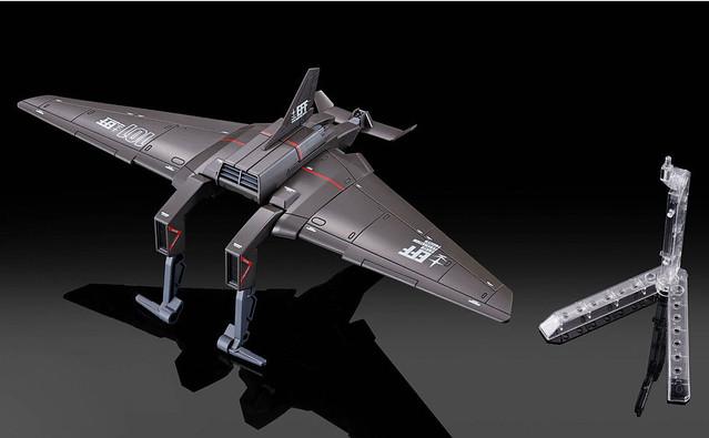 HG 1/144《機動戰士鋼彈 THE ORIGIN》LIGHT LINER  飛行支援機械首度立體化!