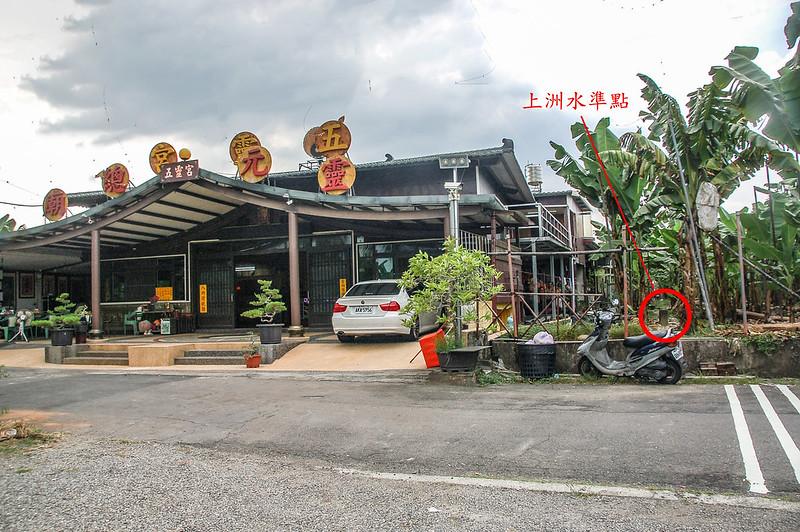 上洲總督府土木局水準點點位