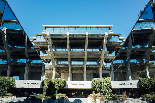 Entrance to The Geisel Library, San Diego