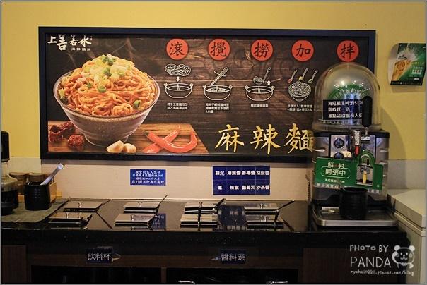 上善若水海鮮鍋物 (54)