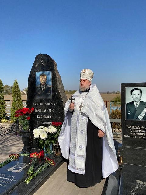 15 октября 2020, Войсковой священник совершил панихиду на могиле казачьего генерала Василия Бондарева