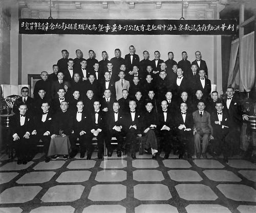 Unilever Shanghai, Visit Lord William Hulme Lever, 1935
