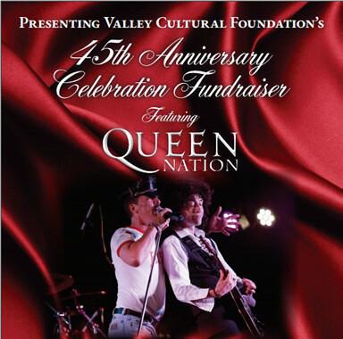 09.25.2020 - 45th Anniversary Celebration