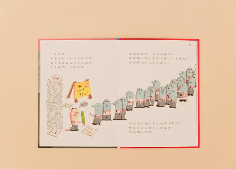 9薩琪性別教育圖畫書套書(五本) (6)