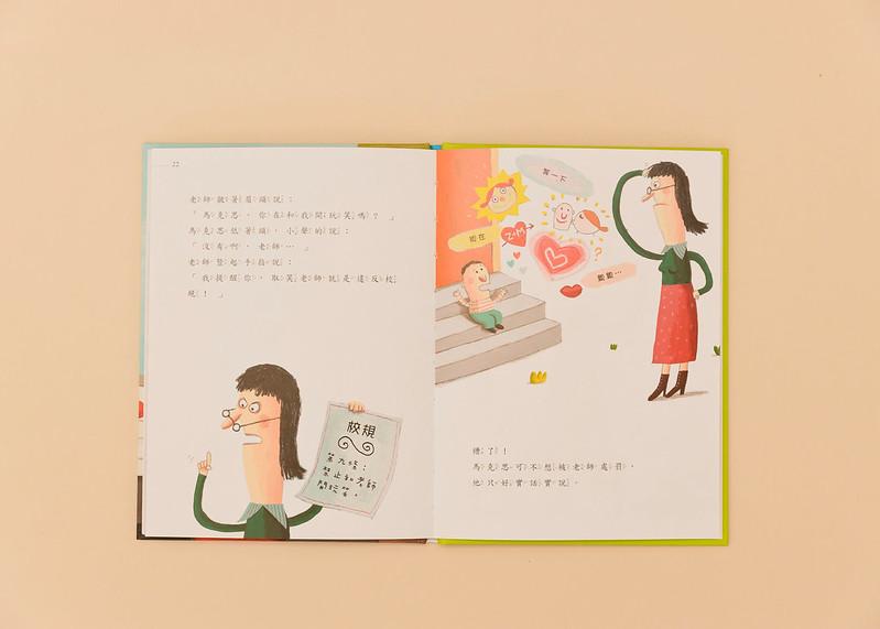 9薩琪性別教育圖畫書套書(五本) (12)