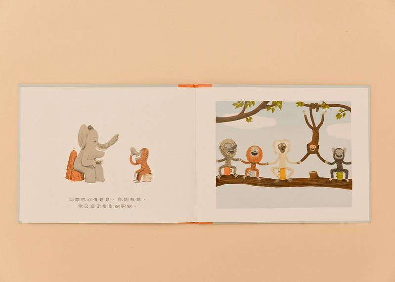 26河馬波波屁股大 (4)