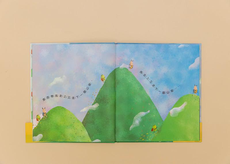 29小河童成長繪本1:轉學的第一天 (3)