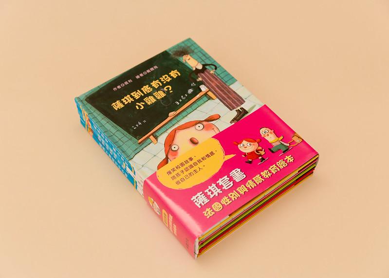 9薩琪性別教育圖畫書套書(五本) (1)
