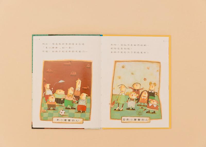 9薩琪性別教育圖畫書套書(五本) (8)