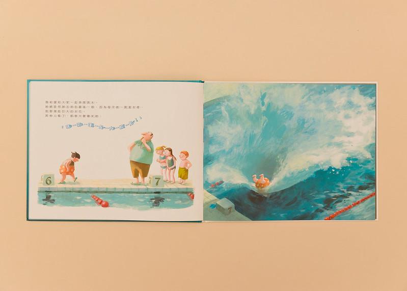 19-108年好書大家讀-大鯨魚瑪麗蓮 (2)