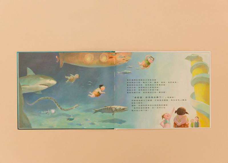 19-108年好書大家讀-大鯨魚瑪麗蓮 (3)