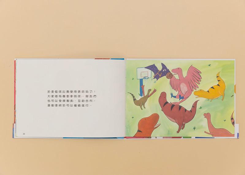 22萌萌與他的恐龍朋友2:恐龍小學運動會 (3)