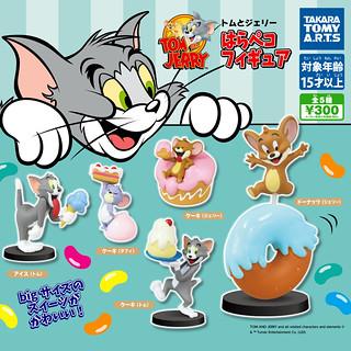 T-ARTS《湯姆貓與傑利鼠》肚子餓模型!躺在杯子蛋糕上睡覺的傑利太可愛~