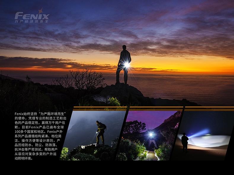 Fenix LD32 UVC 1200流明  LITEON 10mW UV-C LED -13