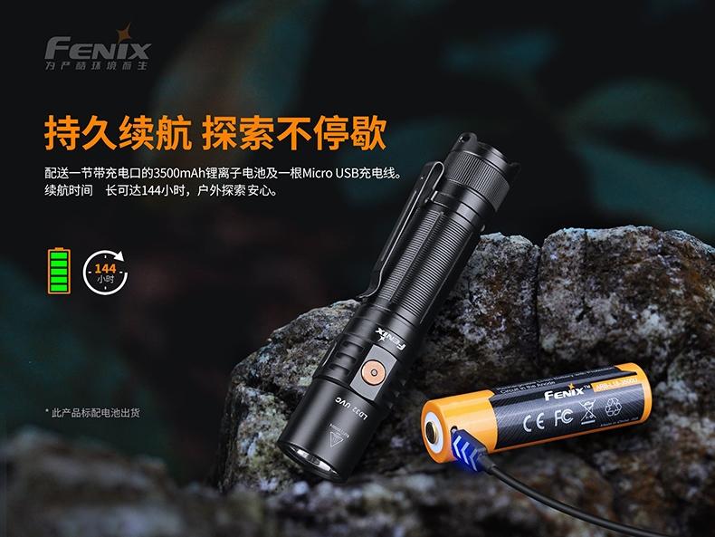 Fenix LD32 UVC 1200流明  LITEON 10mW UV-C LED -6