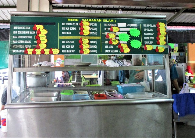 Hanyan Corner Malay food stall