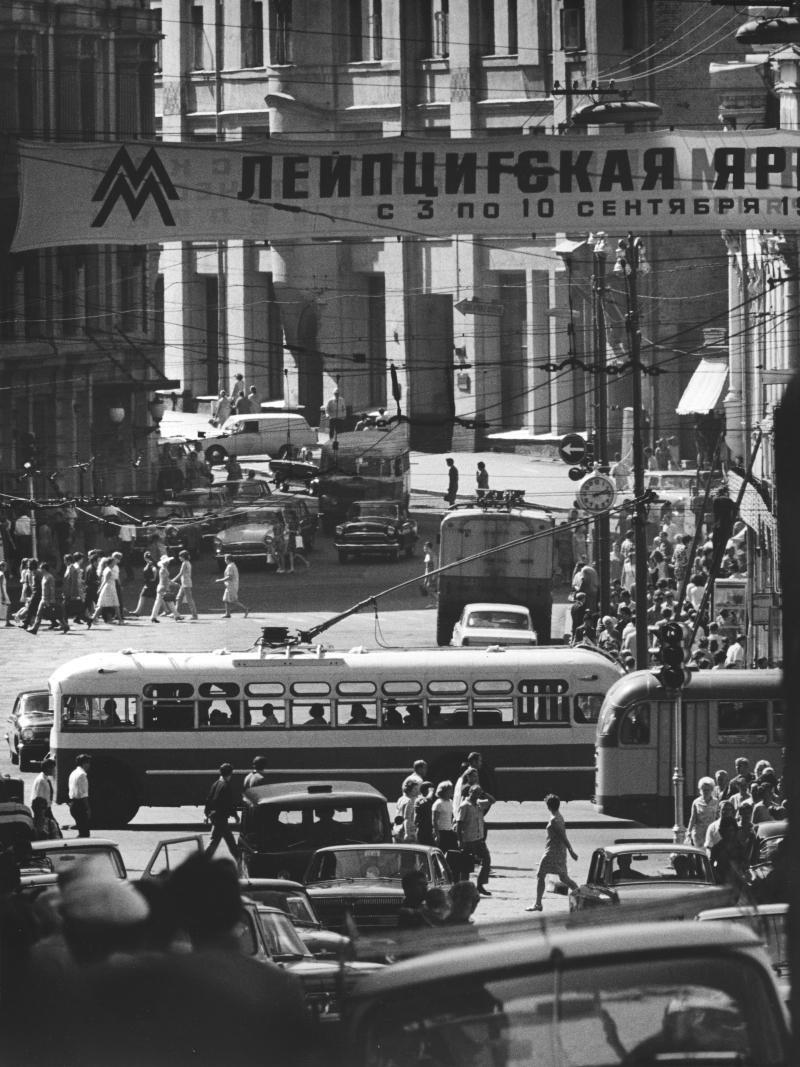 1972. Кузнецкий мост