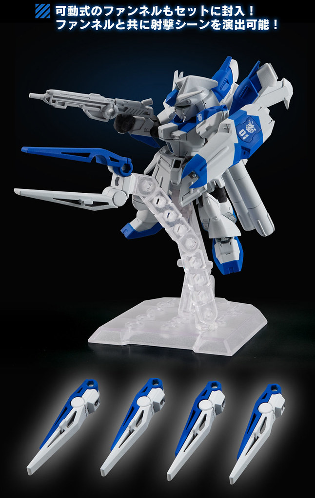MOBILE SUIT ENSEMBLE「EX27 Hi-ν鋼彈套組」追加新規大型武裝超絕MEGA火箭巨砲!