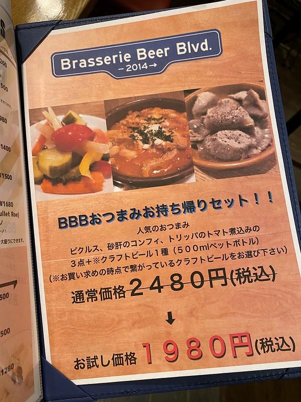 Brasserie Beer Blvd_30