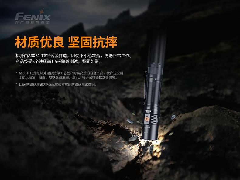 Fenix LD32 UVC 1200流明  LITEON 10mW UV-C LED -8
