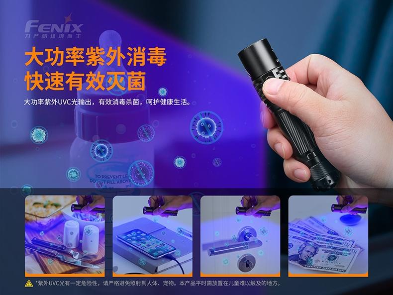 Fenix LD32 UVC 1200流明  LITEON 10mW UV-C LED -11