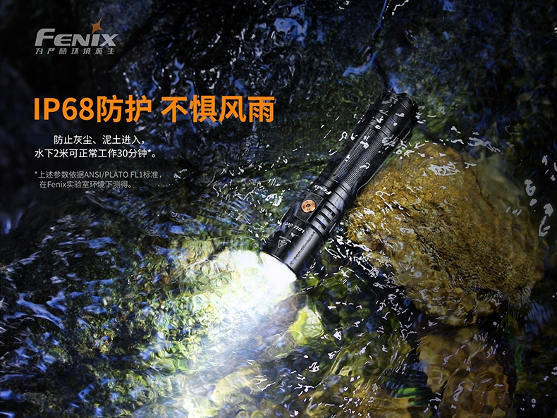 Fenix LD32 UVC 1200流明  LITEON 10mW UV-C LED -3