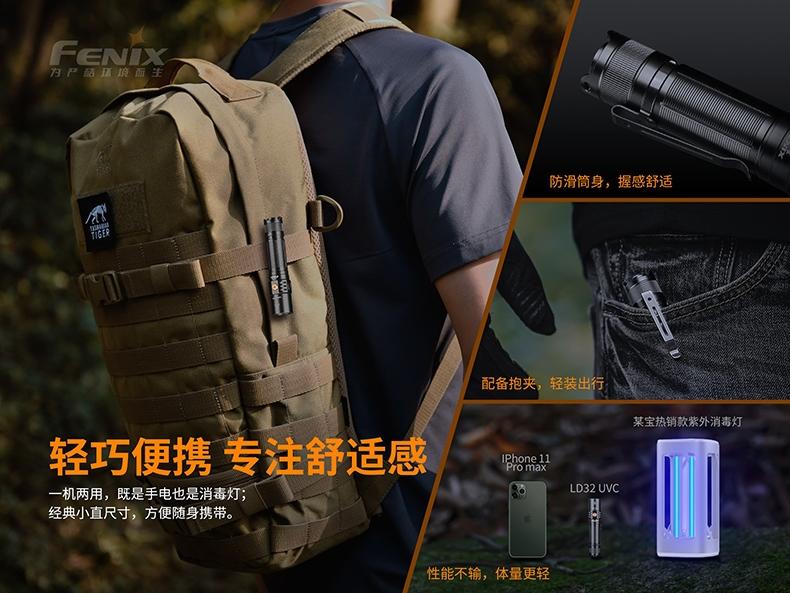 Fenix LD32 UVC 1200流明  LITEON 10mW UV-C LED -2