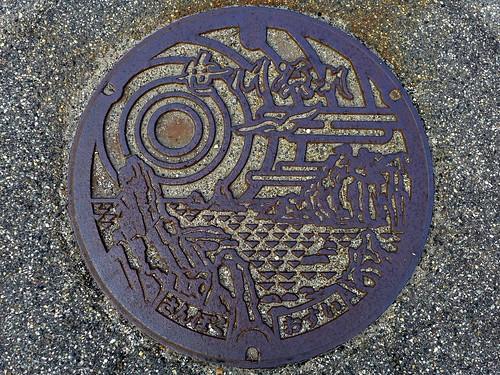 Sanpoku Nigata, manhole cover 3 (新潟県山北町のマンホール3)