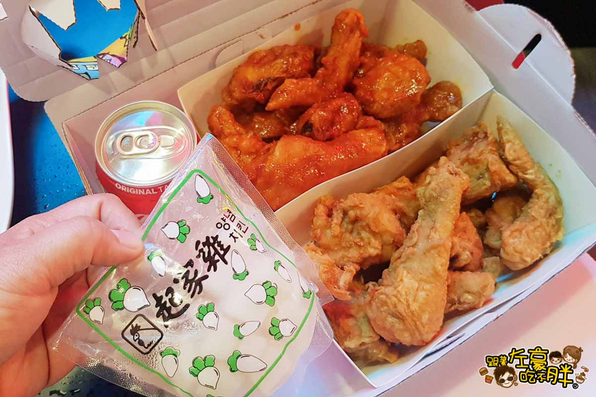 起家雞Cheogajip -4