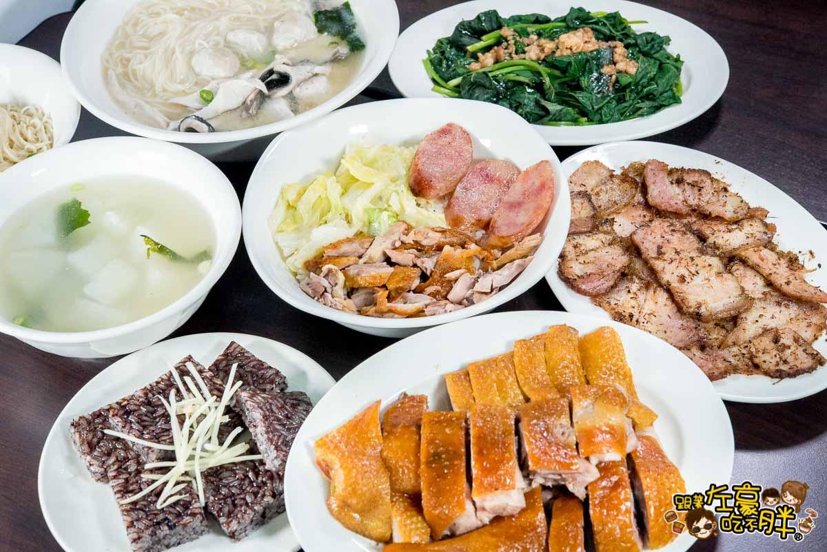 老爺美食館 香茅豬肉片-29