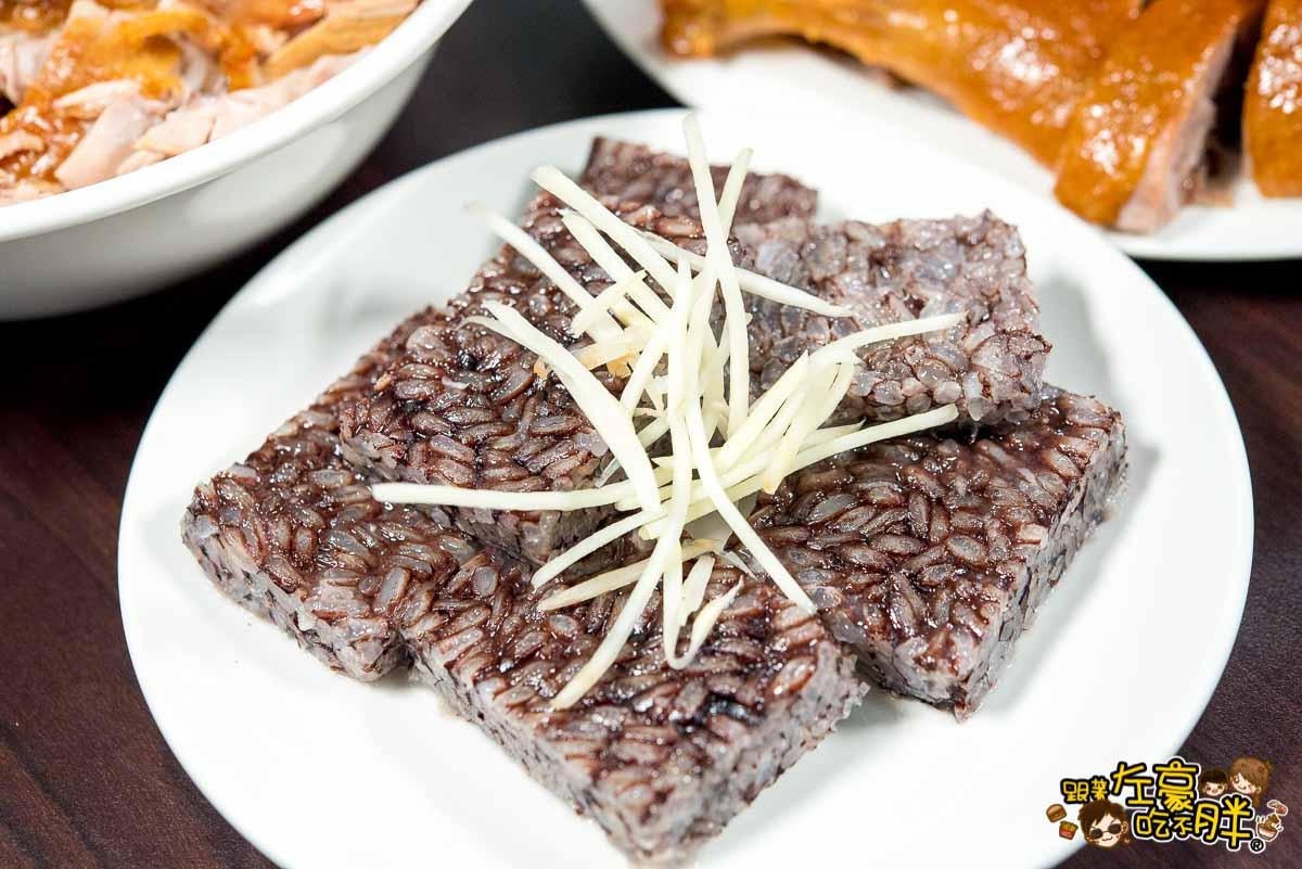 老爺美食館 香茅豬肉片-23