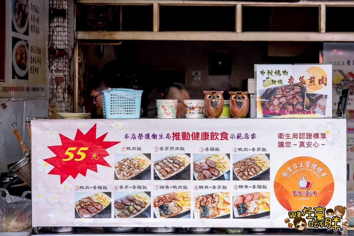 老爺美食館 香茅豬肉片-10