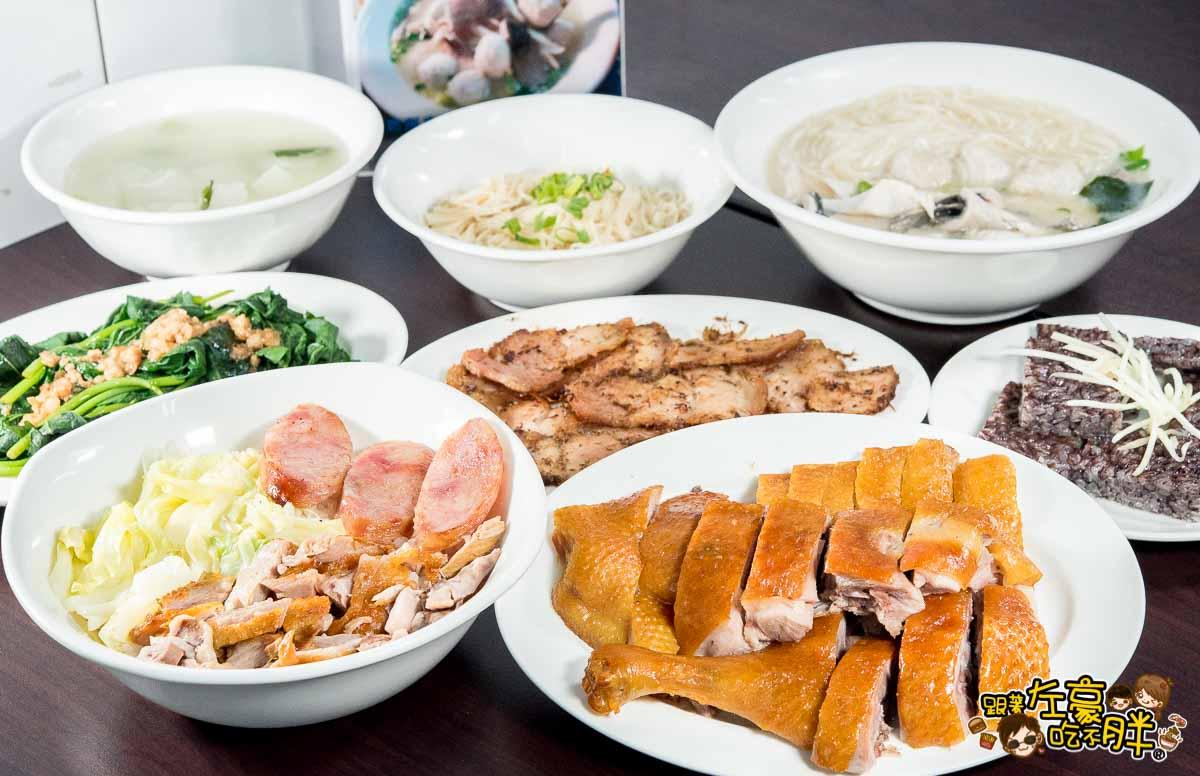 老爺美食館 香茅豬肉片-28