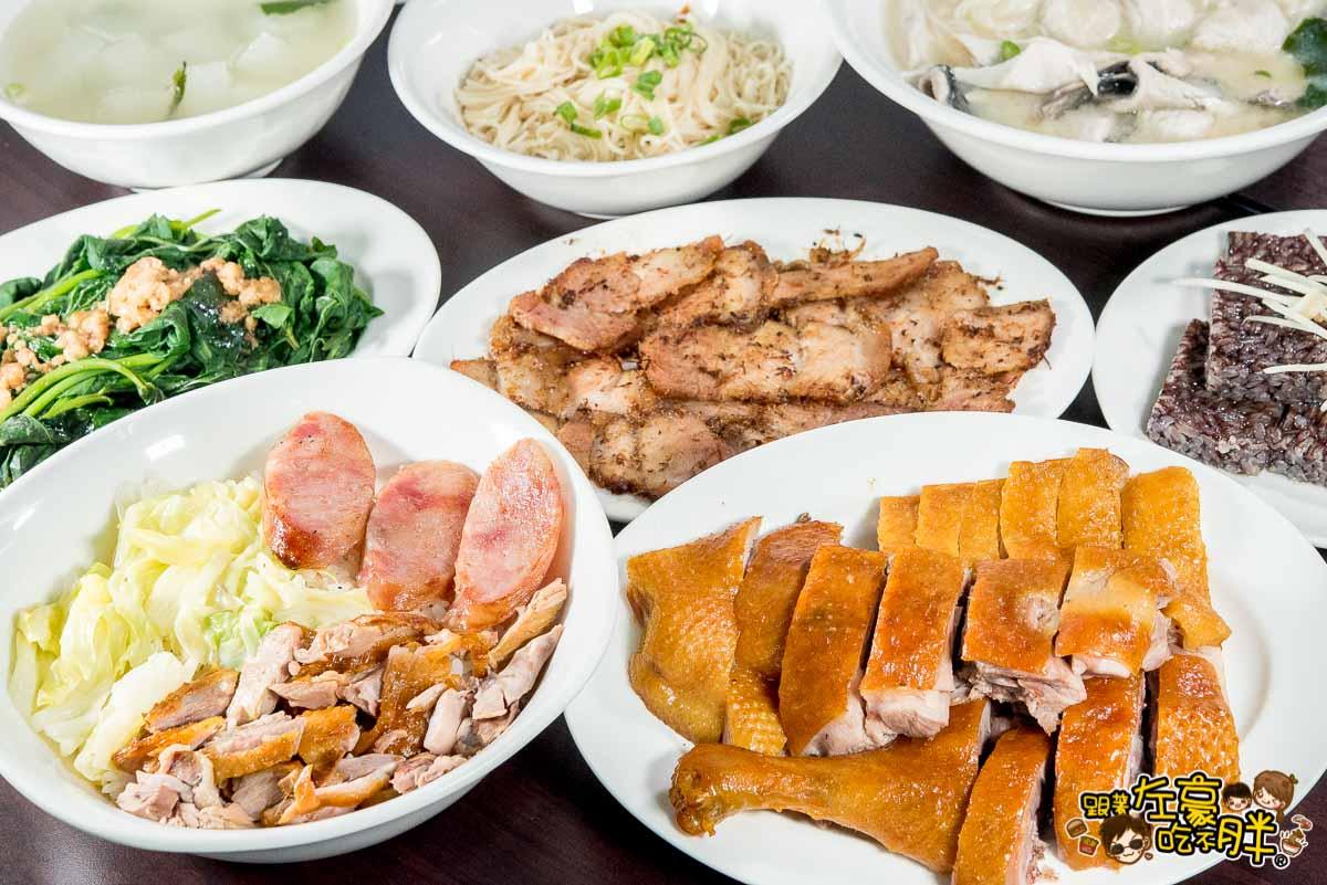 老爺美食館 香茅豬肉片-27