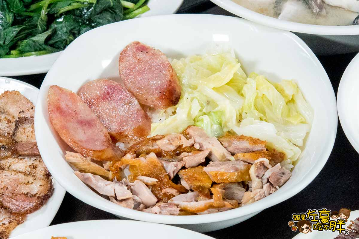 老爺美食館 香茅豬肉-1