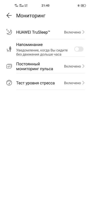 Screenshot_20201013_214058