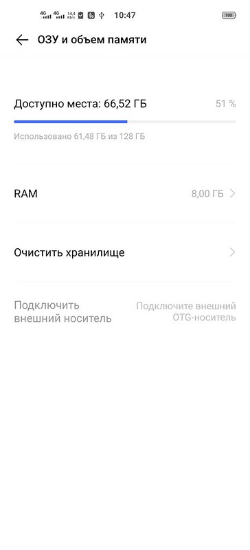 Screenshot_20200929_104710