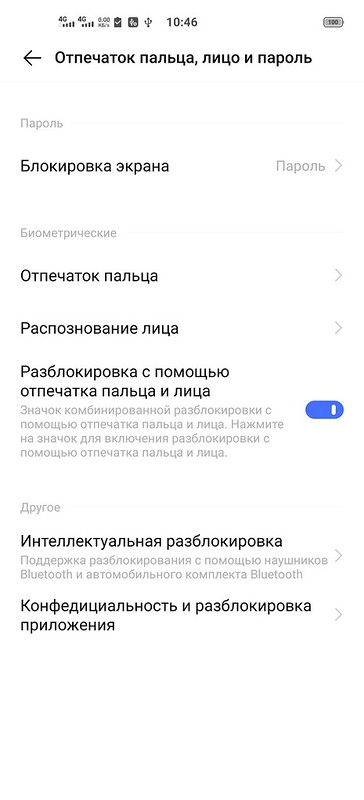 Screenshot_20200929_104613