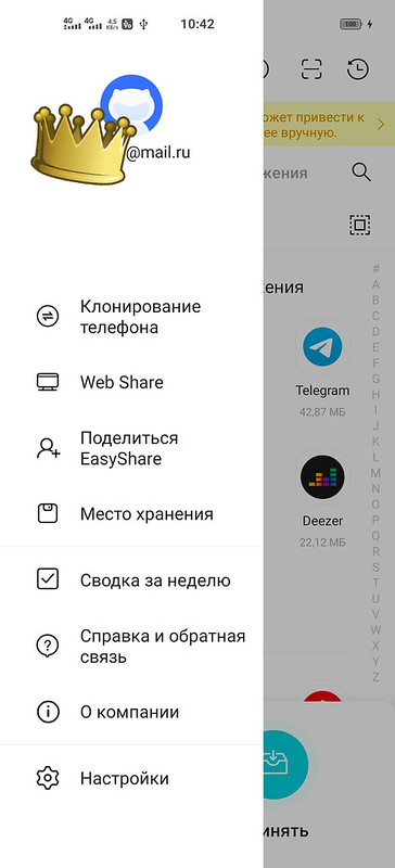 Screenshot_20200929_104256