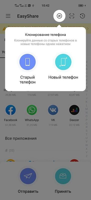 Screenshot_20200929_104253
