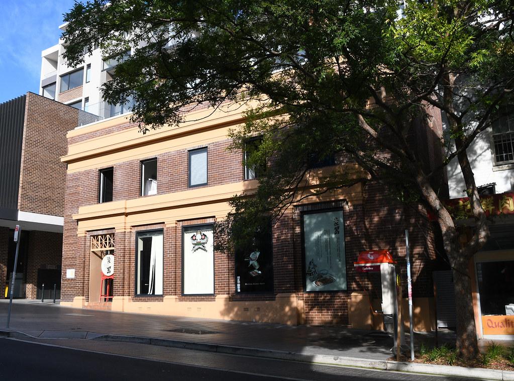 Post Office, Ashfield, Sydney, NSW.
