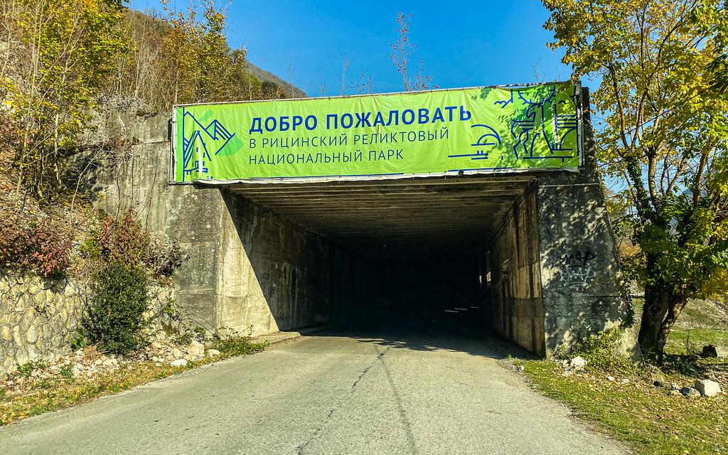 Lake-Ritsa-Abkhazia-iphone-1328
