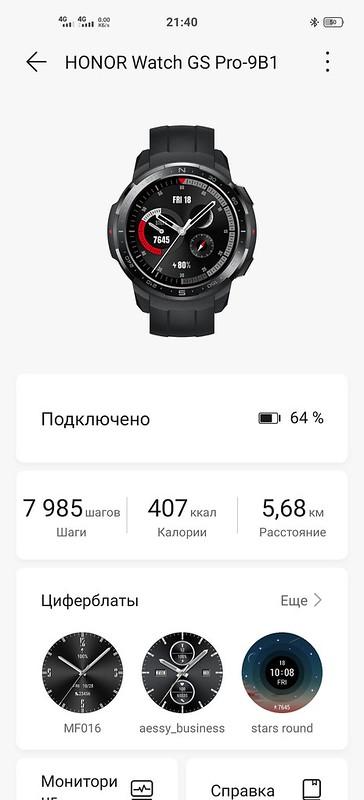 Screenshot_20201013_214051