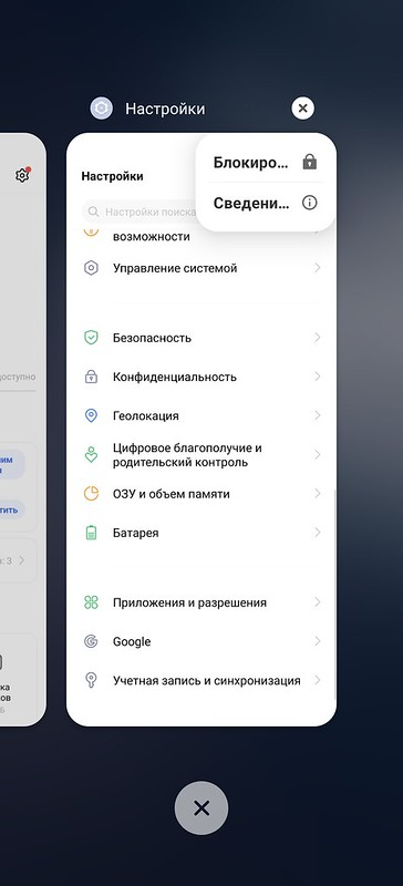 Screenshot_20200929_104811