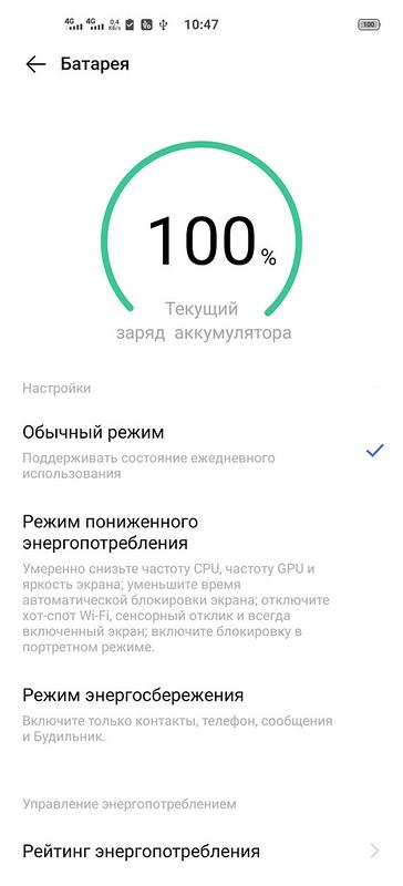 Screenshot_20200929_104737
