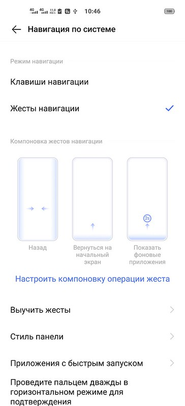 Screenshot_20200929_104601