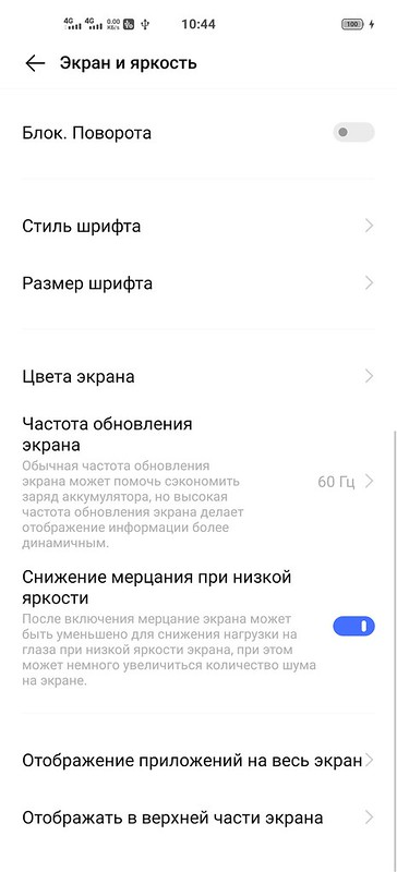 Screenshot_20200929_104429