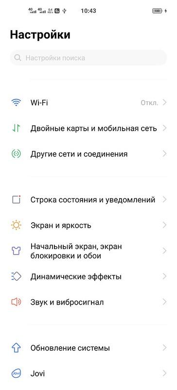 Screenshot_20200929_104350