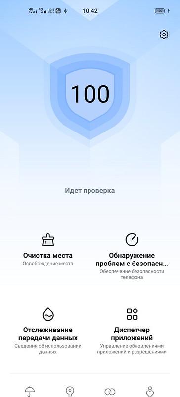 Screenshot_20200929_104233