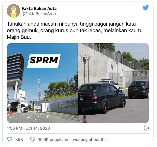 Macau Scam, Polis Dedah Wajah Datuk Seri Yang Lari dari Bangunan SPRM